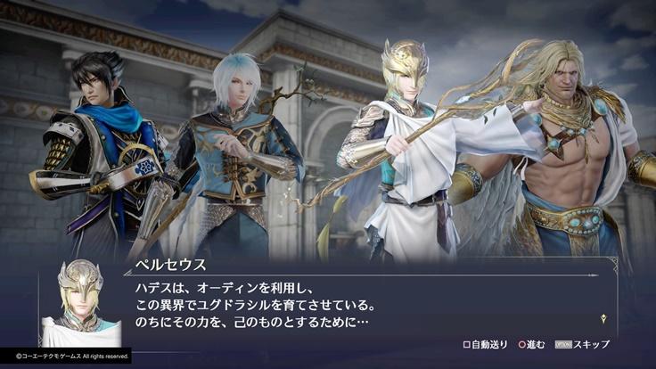 レベル 無双 orochi3 上げ ultimate