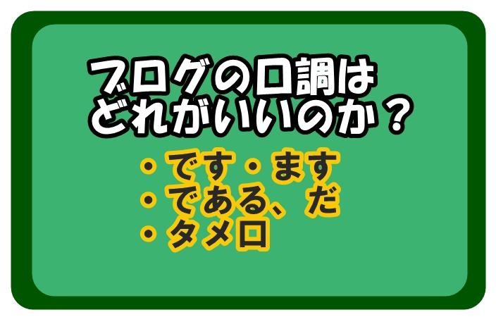 f:id:dais10:20200505184518j:plain