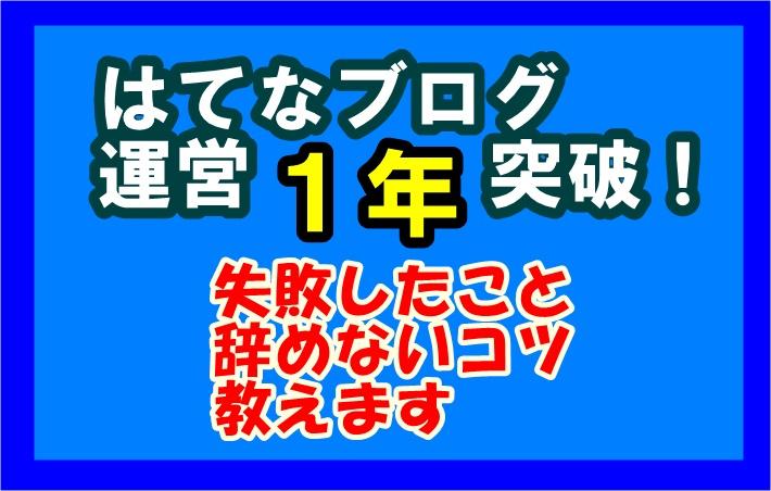 f:id:dais10:20200531113237j:plain