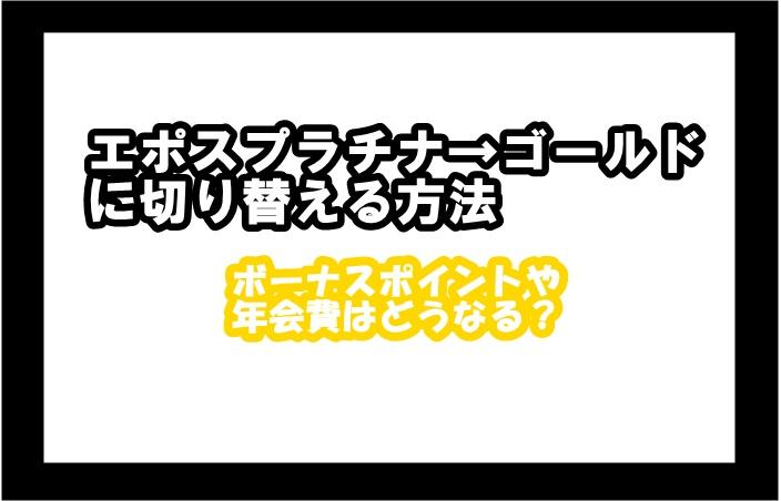 f:id:dais10:20200630012311j:plain