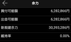 f:id:daisaku072:20161201161114j:plain