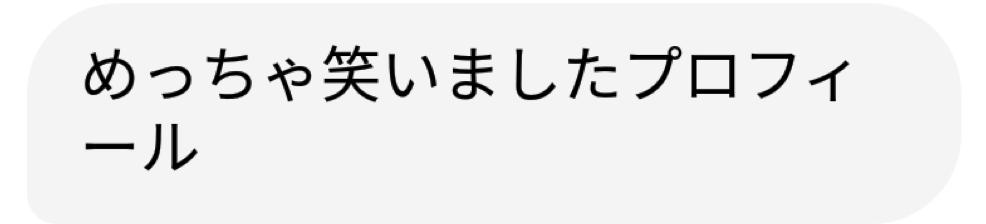 f:id:daisakux:20180104114944p:plain:w300