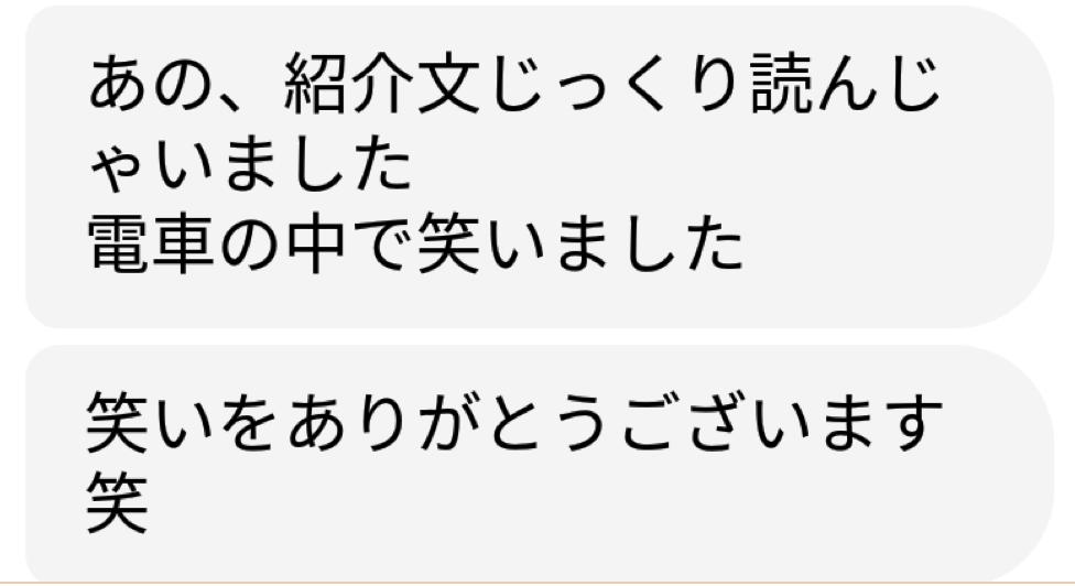 f:id:daisakux:20180104115005p:plain:w300