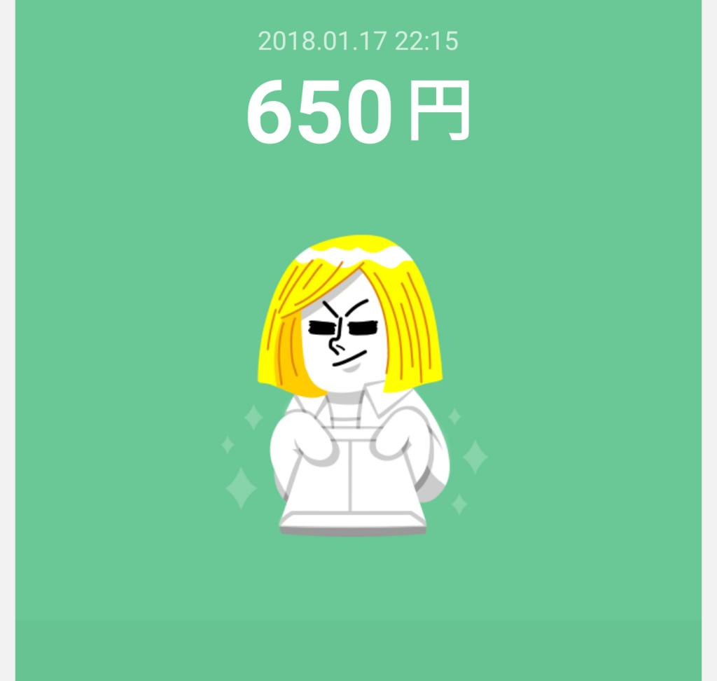f:id:daisakux:20180123105335p:plain:w400