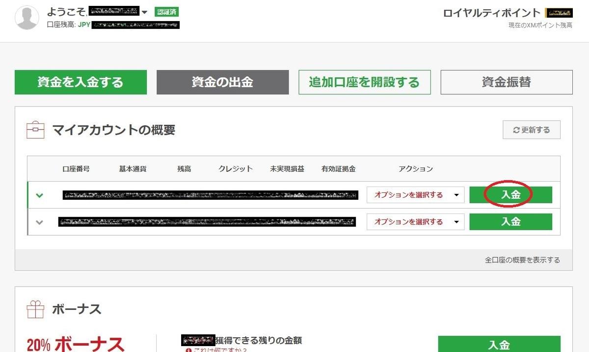 f:id:daisangen-3:20190407101621j:plain