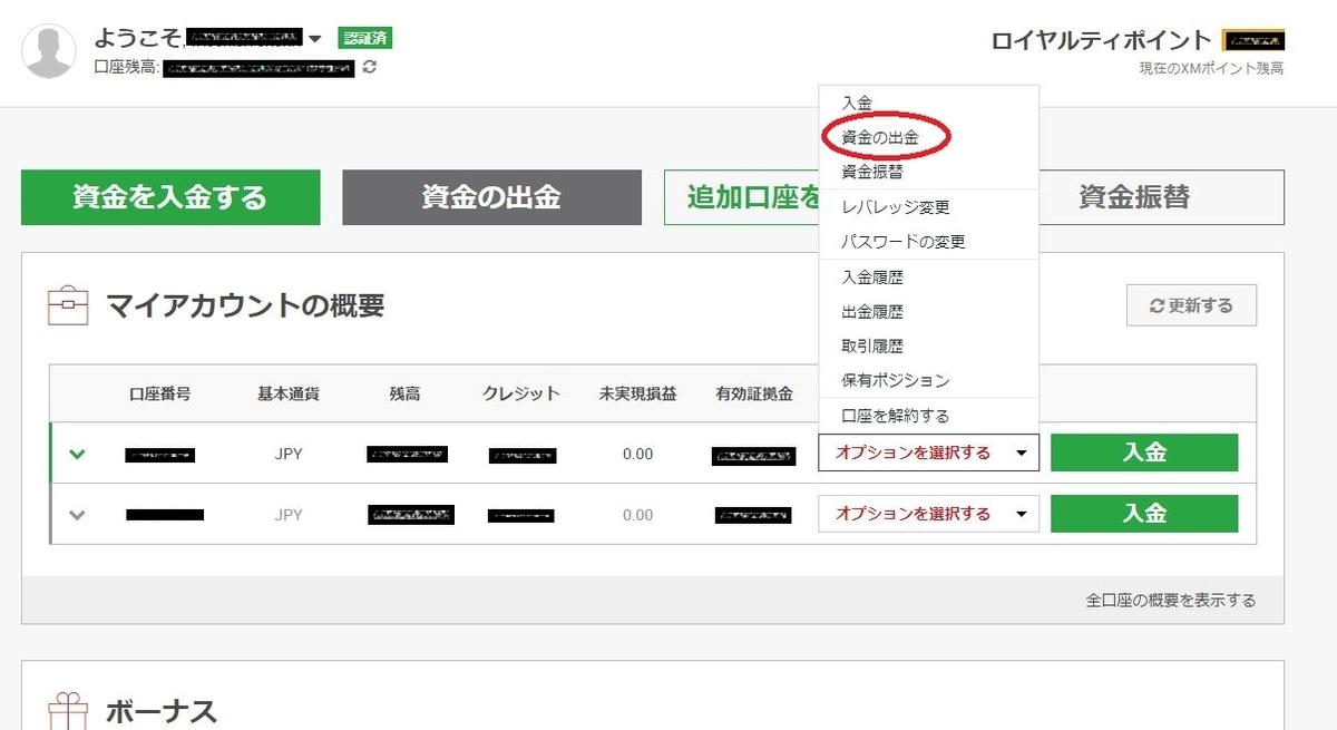 f:id:daisangen-3:20190407154707j:plain