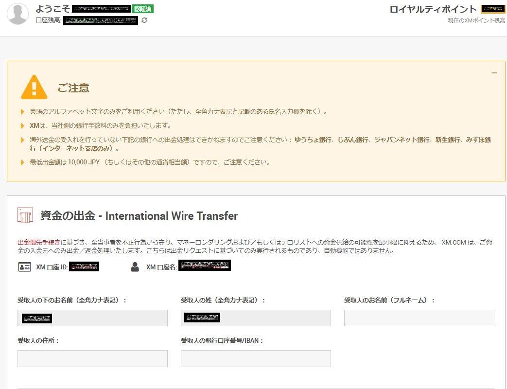 f:id:daisangen-3:20190407161133j:plain