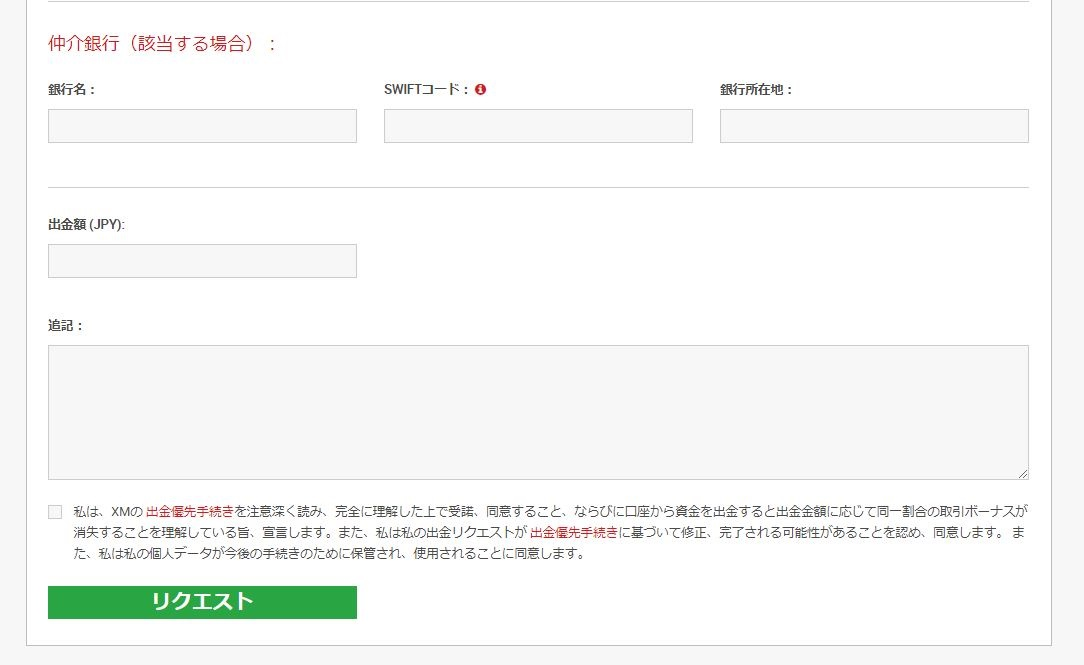 f:id:daisangen-3:20190407163505j:plain