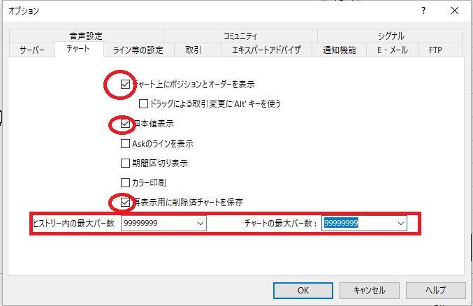 f:id:daisangen-3:20190428095150j:plain