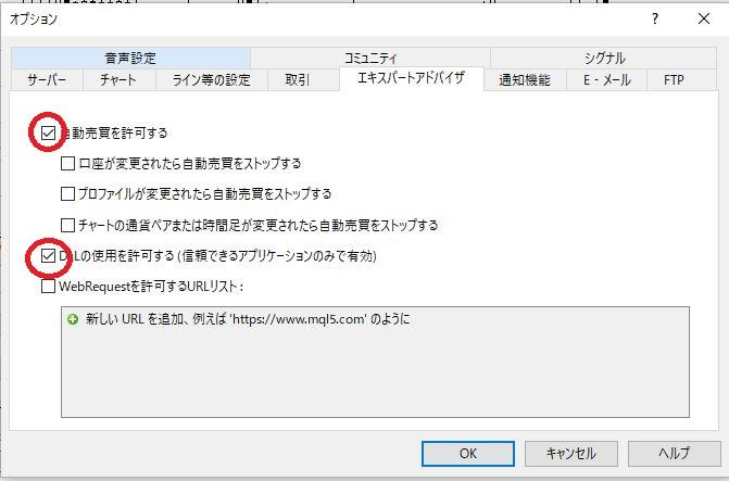 f:id:daisangen-3:20190428095759j:plain