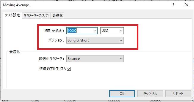 f:id:daisangen-3:20190428101022j:plain