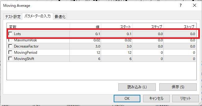 f:id:daisangen-3:20190428101031j:plain