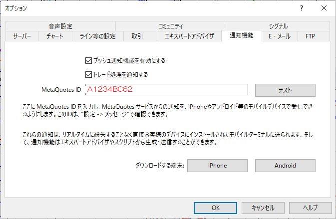 f:id:daisangen-3:20190505170415j:plain