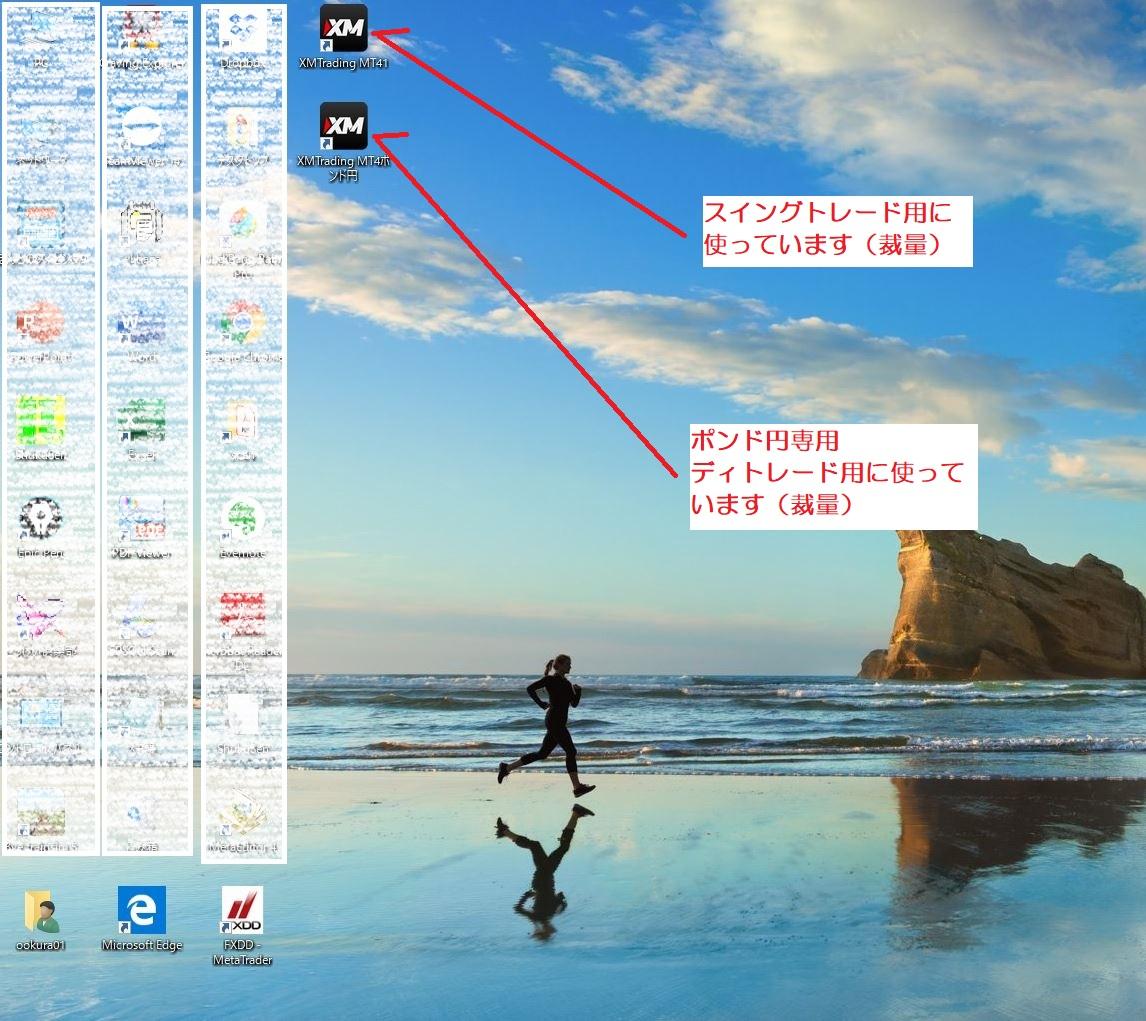 f:id:daisangen-3:20190517022151j:plain