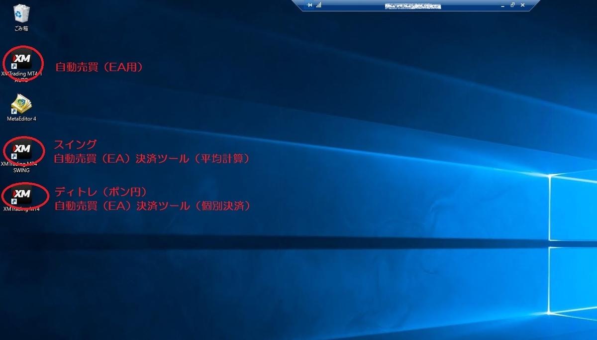 f:id:daisangen-3:20190518102633j:plain