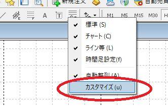 f:id:daisangen-3:20190518214419j:plain