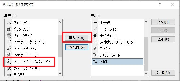 f:id:daisangen-3:20190518214934j:plain