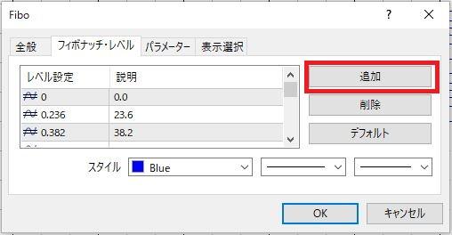 f:id:daisangen-3:20190518221239j:plain
