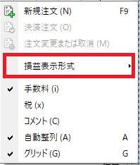 f:id:daisangen-3:20190528095556j:plain