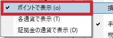 f:id:daisangen-3:20190528095627j:plain
