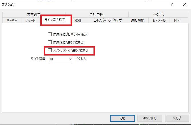 f:id:daisangen-3:20190528100224j:plain