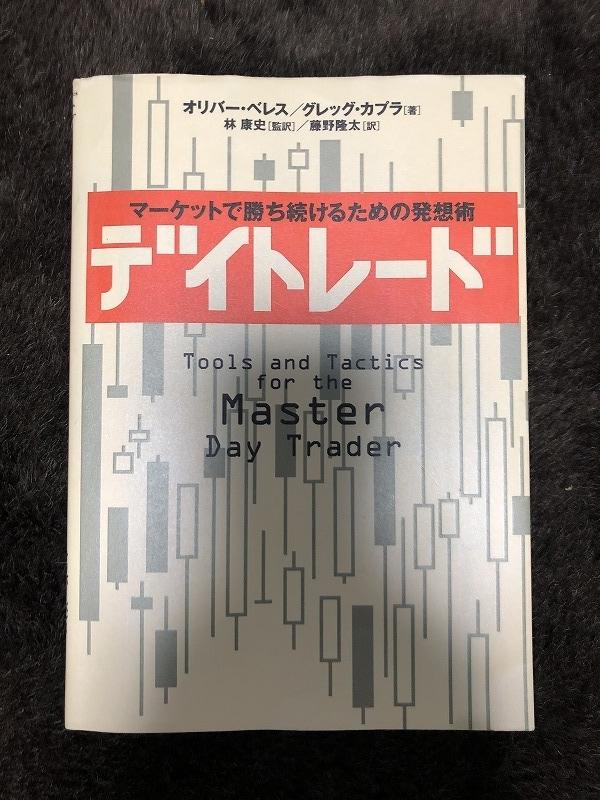 f:id:daisangen-3:20190618222319j:plain
