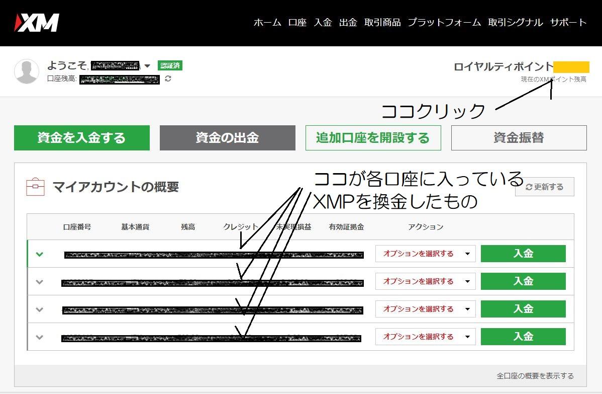 f:id:daisangen-3:20190711180055j:plain