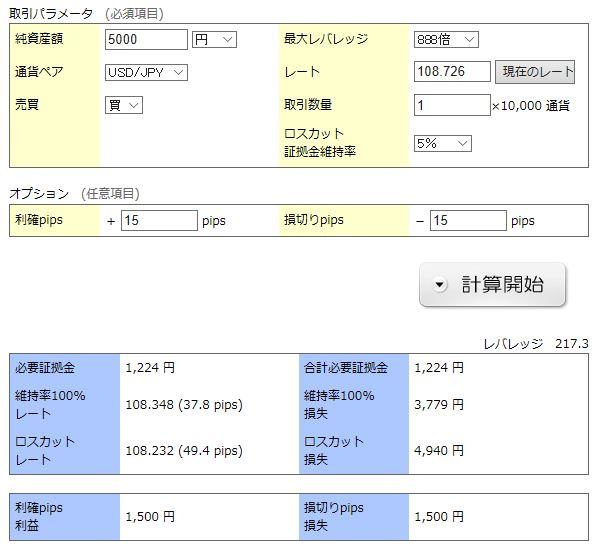 f:id:daisangen-3:20190801075607j:plain