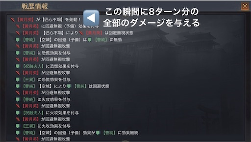 f:id:daisangokushimomimomi:20190625140157j:image