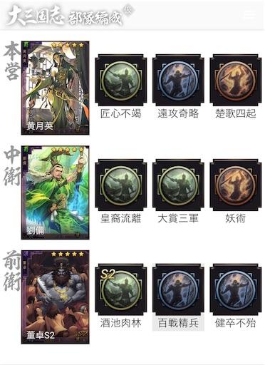 f:id:daisangokushimomimomi:20190625140559j:image