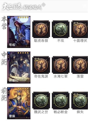 f:id:daisangokushimomimomi:20190628002213j:image