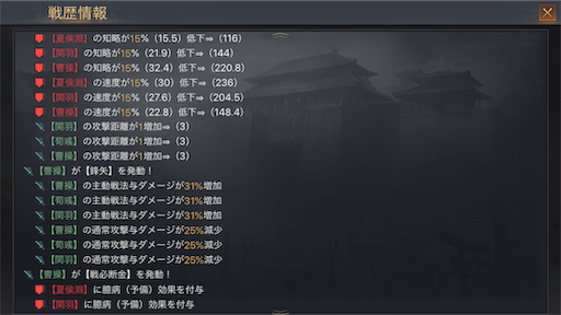 f:id:daisangokushimomimomi:20190628002500p:image