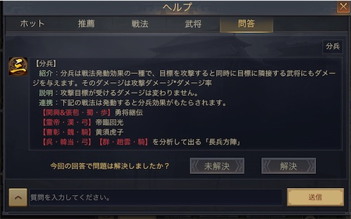 f:id:daisangokushimomimomi:20190630113510j:image