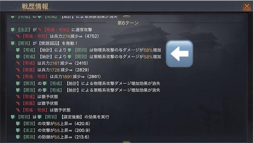 f:id:daisangokushimomimomi:20190704010936j:image