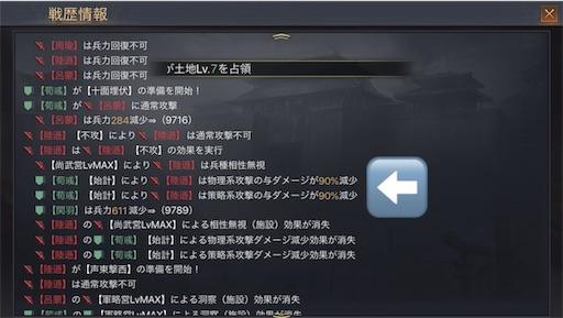 f:id:daisangokushimomimomi:20190704011624j:image