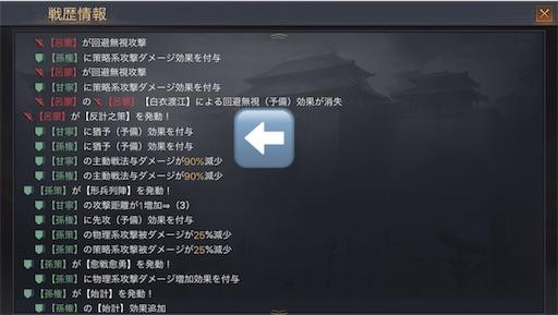 f:id:daisangokushimomimomi:20190704012259j:image