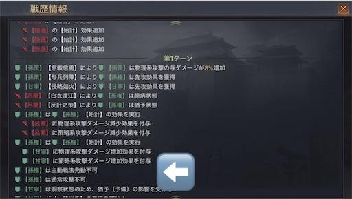 f:id:daisangokushimomimomi:20190704012302j:image