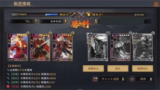 f:id:daisangokushimomimomi:20190705173455j:image