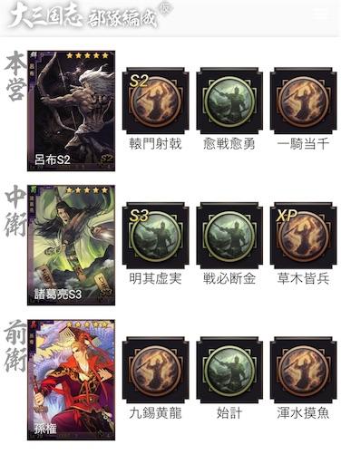 f:id:daisangokushimomimomi:20190706132814j:image