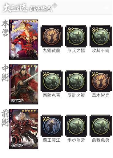 f:id:daisangokushimomimomi:20190706132829j:image