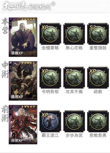 f:id:daisangokushimomimomi:20190706132831j:image
