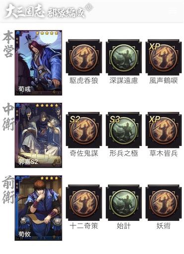 f:id:daisangokushimomimomi:20190706132834j:image