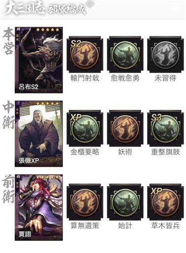 f:id:daisangokushimomimomi:20190706132845j:image