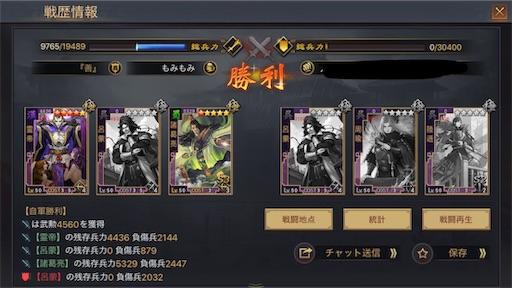 f:id:daisangokushimomimomi:20190709000929j:image