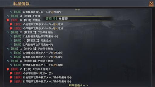 f:id:daisangokushimomimomi:20190711005501p:image