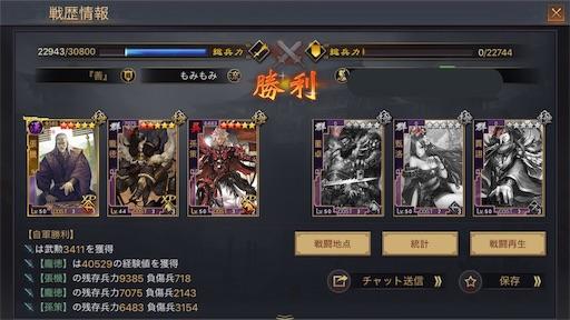 f:id:daisangokushimomimomi:20190711005815j:image