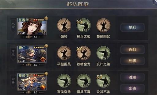 f:id:daisangokushimomimomi:20190724165309j:image