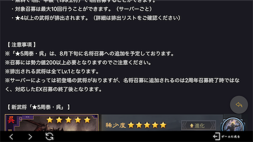 f:id:daisangokushimomimomi:20190730232758p:image