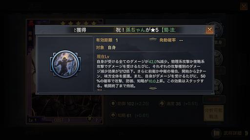 f:id:daisangokushimomimomi:20190731120718p:image