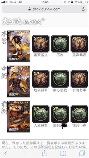 f:id:daisangokushimomimomi:20190805160158j:image